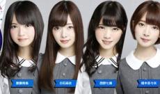 【乃木坂46】GirlsAwardのRUNWAYメンバーが決定