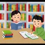 「小学生の頃に読んでた本」と聞いて一番最初に思い浮かべたものは???