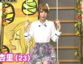【悲報】坂口杏里さん、ヤバイ