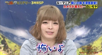 【悲報】きゃりーぱみゅぱみゅ(23)、ただのキモイババアになる