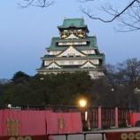 『戦国・ザ・リアル at 大坂城いってきたよ』の画像