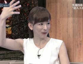 皆藤愛子とかいうTV出るたびに腋見せてる痴女