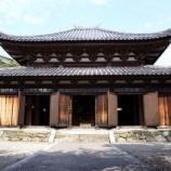 『いつか行きたい日本の名所 善福院』の画像