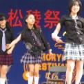 2014年 第50回湘南工科大学 松稜祭 ダンスパフォーマンス その27(JKチーム)の3