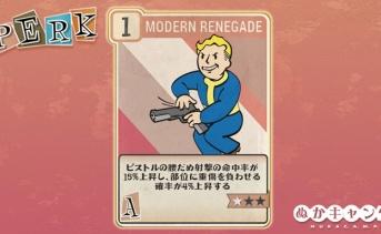 Fallout 76:Modern Renegade(Agility)