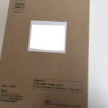 『ANAから2018年用のデスクダイアリーが届いた。多分もう二度と貰えないので中身をチェックしておく。』の画像