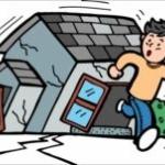 日本で1番地震が少ないのってどこ?