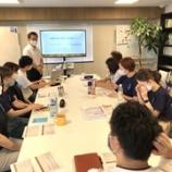 『社会保険労務士事務所のセミナー受講』の画像