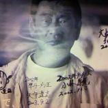 『いわき(福島)』の画像