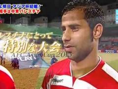 日本と戦うパレスチナのアジアカップに賭ける思いが半端ない!