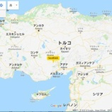 『世界最大のミヤマクワガタが生息する環境・トルコ中南部』の画像