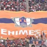 『【愛媛FC】育成組織でコーチを務めていた和泉茂徳氏が新監督に就任‼「躍動感あるサッカーを」』の画像