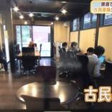 『NHKひるまえほっとで「ことkama.」が2018年3月6日11:05から放送されました!』の画像