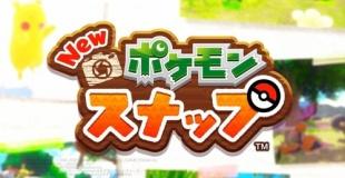 20年ぶりの復活!『New ポケモンスナップ』がSwitch向けに開発中!