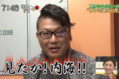 巨人村田修一(33)の髪型wwwwwwwwwwwwwww alt=