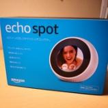 『Amazon Echo Spot が届きました。』の画像