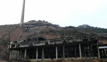 鉱山の画像ってなんかイイと思うので鉱山の画像貼ってく