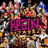 『CD Review:BEGIN「BEGINライブ大全集2」』の画像