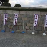 『【乃木坂46】西野七瀬が、ない・・・』の画像