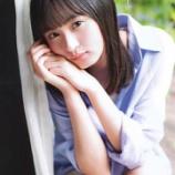 『【乃木坂46】遠藤さくら、美脚チラリ・・・この輝き・・・』の画像