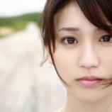 『【衝撃】大島優子「私と赤ちゃん作りませんか?」←これwwwwwww(画像あり)』の画像