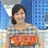 さまぁ~ず三村、渡辺麻友本人に「まゆゆでオナニーしてます」まゆゆ苦笑い!?[動画・画像あり] アイドルファンマスター