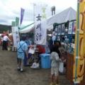 おながわ秋魚収穫祭