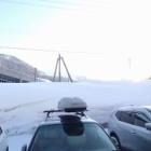 『2017/3/4_平標山スキー』の画像