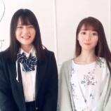 『[動画]=LOVE 大谷映美里&高松瞳 【Platinum FLASH Vol.9】 / FLASHスペシャル公式』の画像