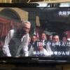 NHK大河ドラマ「いだてん」次回は『前畑がんばれ』