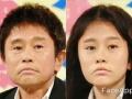 浜田雅功を女性化した結果wwwww(画像あり)