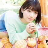 『けやき坂46 佐々木美玲「世界で一番かわいいパンはな~んだ?』の画像