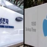 【韓国】サムスンがアップルとの特許侵害訴訟で最終敗訴!損害賠償金135億円 [海外]