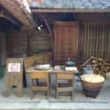 『プチ収穫祭@本陣跡』の画像