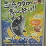 『東武電鉄の構内ポスターが面白い』の画像