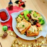 『トナカイのお弁当とエビパンのランチ』の画像
