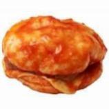 『モスバーガー、バンズにもソースを漬け込んだ「ぬれバーガー ナポリタン風味」を発売』の画像