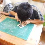 『夏休み明けから卒業制作・銅鏡を作る』の画像