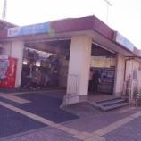 『伊勢原市でみかん狩;神奈川県』の画像