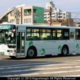『いわさきバスネットワーク 三菱ふそうエアロスター KC-MP717KT』の画像