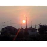 『朝日が昇る時』の画像
