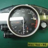 『ヤマハYZF−R6 メーターパネルのLED打ち換え手術』の画像
