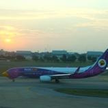 『バンコク・ドンムアン空港 新たな旅立ちの朝 』の画像