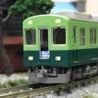 『MICROACE 京阪1000系 更新車・旧塗装』の画像