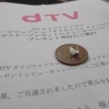 『よく見たら下の紙がwww 乃木オタさん、賀喜遥香に感化され作ってしまうwwwwww』の画像