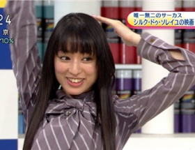 【画像】栗山千明さんのわき汗をご覧下さい