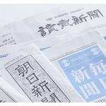 39歳以下で新聞を購読してるのはたった8%、新聞も買えないぐらい貧困が進んでた…
