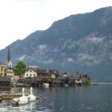 『湖の街、ハルシュタットへ』の画像