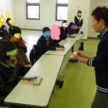 『カレッジながさき 授業体験・見学会Ⅳ』の画像