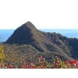 『紅葉の榛名山トレッキング』の画像